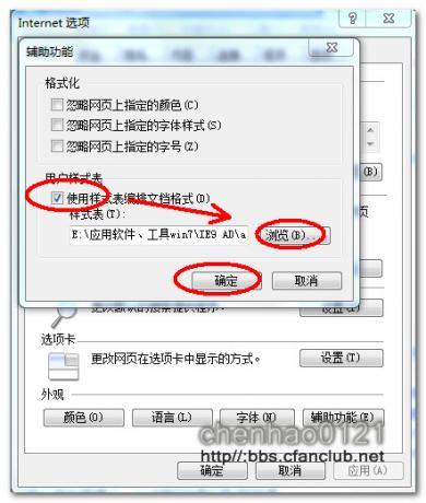 chenhao03.jpg