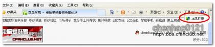 chenhao65.jpg