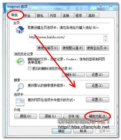 chenhao02.jpg