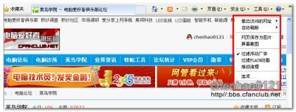 chenhao66.jpg