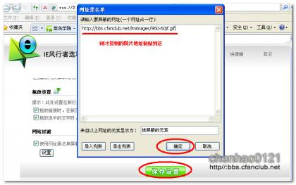 chenhao68.jpg