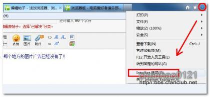chenhao01.jpg