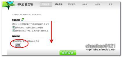 chenhao67.jpg