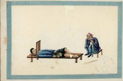 1825年绘制的满清十大酷刑