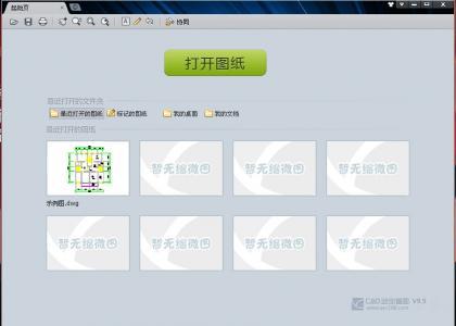 CAD迷你看图 V10.0 正式版(DWG浏览工具)