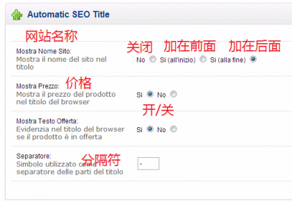 Automatic-SEO-Title-02.png