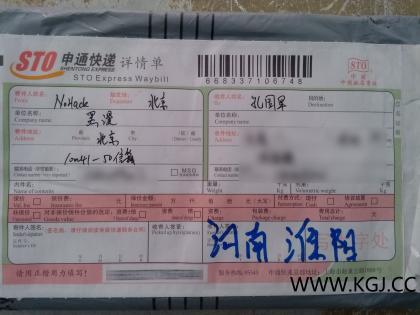 IMG_20131019_094621副本.jpg