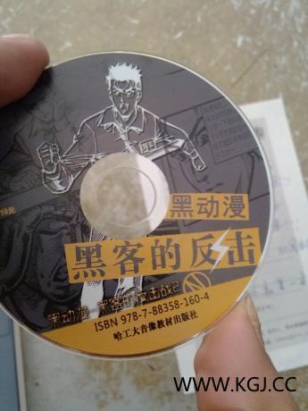 IMG_20131019_100410副本.jpg