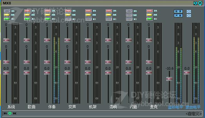 Kx 3551 DSP插件效果注册集11个(W7X64/W8系统福音)