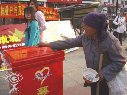 看见了么这是一个乞丐,他把自己辛辛苦苦讨来养活自己的钱都这么毫不犹豫的捐了.jpg
