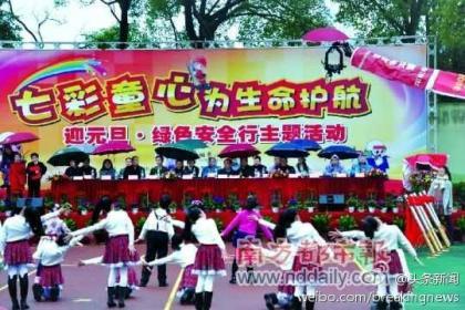 """2011年12月29日,温州一所小学举行元旦庆祝活动,学生们冒雨为台上撑伞穿雨衣的领导表演舞蹈。与背后""""为生命护航""""相较之,赤裸裸的讽刺!.jpg"""