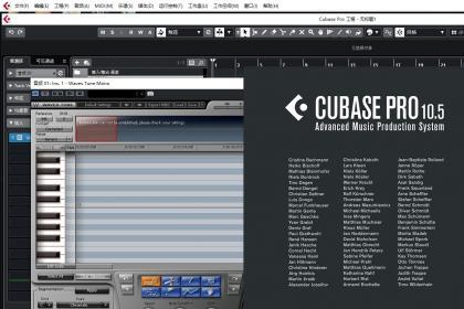 cubase10.5最新破解版下载可远程安装