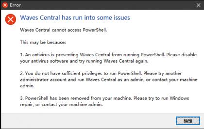 Waves远程安装 Central has run into some issues解决方法